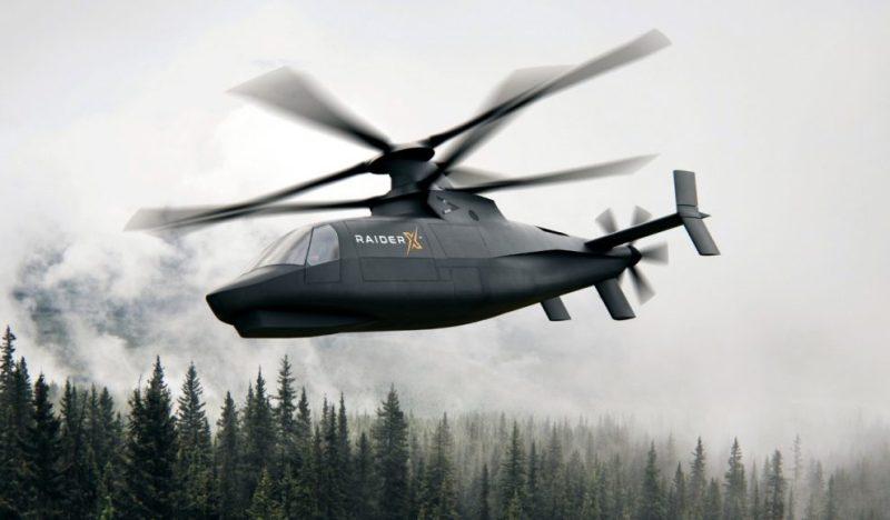 Революционный «керамический» вертолетный двигатель будет готов в 2020 году