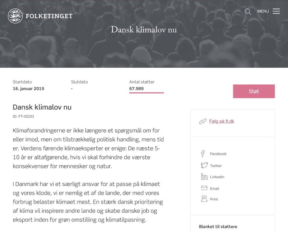덴마크 시민 청원 플랫폼(Borgerforslag)에 올라온 기후법 제정 청원 갈무리