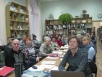Встреча краеведов 17 декабря 2015 года