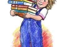 Нормы техники чтения начальной школы