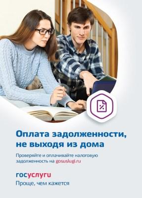 gu_poster_a4_vert_210x297_jpg_15917