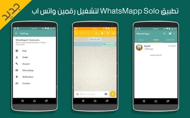 WhatsMapp Solo