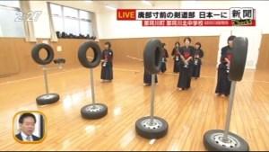 那珂川北中学校・剣道部練習風景
