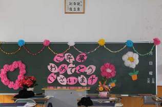 那珂川北中学校・第12回卒業証書授与式