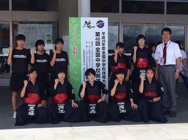 那珂川北中学校 中体連 剣道部 全国大会