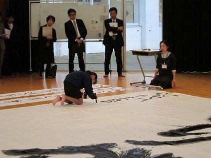 那珂川北中学校 筑紫地区特別支援教育研究会公開授業