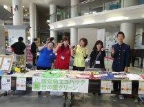 那珂川北中学校 竹の里フェスタでの復興支援