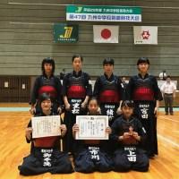 那珂川北中学校 剣道部女子 九州大会結果