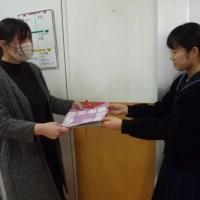 那珂川北中学校 ケータリングセンターの方々にお礼