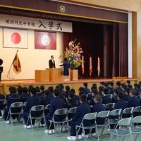 那珂川北中学校 第15回入学式