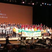 那珂川北中学校 人権フェスタで朗読劇