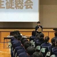 那珂川北中学校 生徒総会