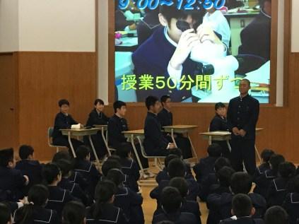 那珂川北中学校 対面式の様子