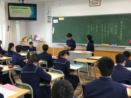 那珂川北中学校 第1回専門員会の様子