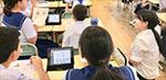 那珂川北中学校 ICT教育の実際