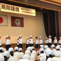 那珂川北中学校 体育祭 結団式