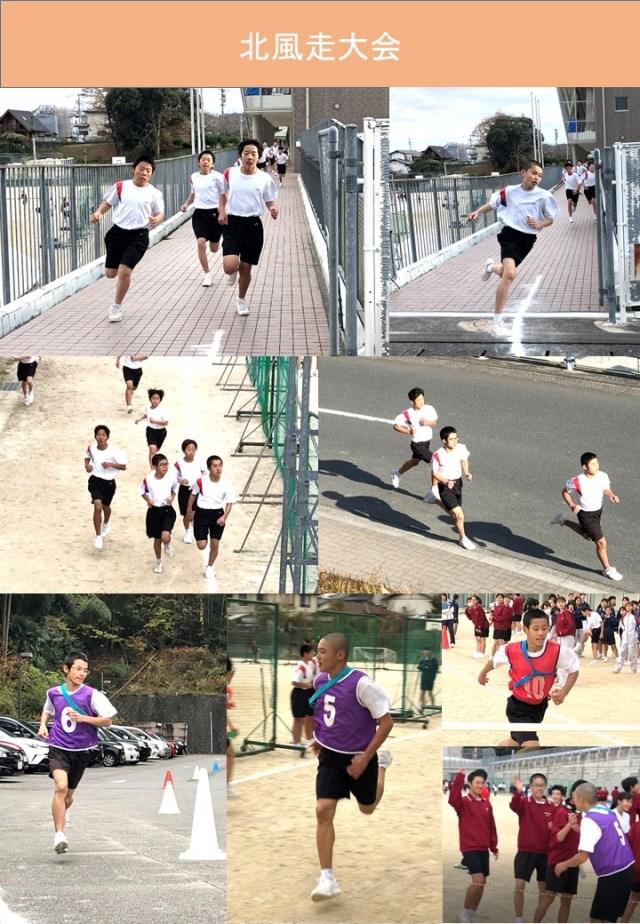 那珂川北中学校 野球部