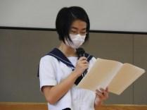 那珂川北中学校 対面式・生徒会オリエンテーション