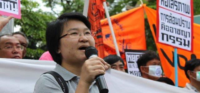 คดีทรมานนักศึกษายะลา : บทพิสูจน์ความก้าวหน้ากระบวนการยุติธรรมไทย โดย จันทร์จิรา จันทร์แผ้ว