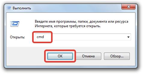 اجرای فرمان CMD