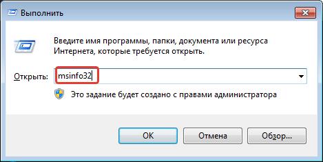 """Ange MSINFO32 i """"Run"""""""