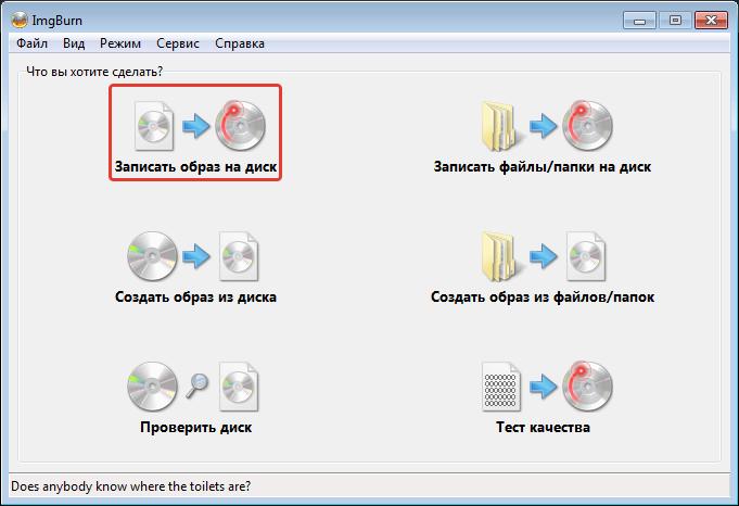 Mga tagubilin para sa paglikha ng isang disk sa pag-install sa halimbawa ng programa