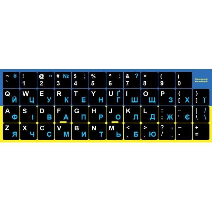 наклейки на клавиатуру без русских символов