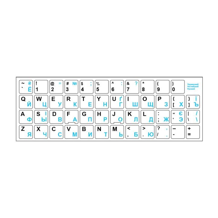 Маленькие наклейки на клавиатуру