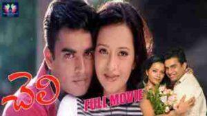 Manohara Na Hrudayamune Song Lyrics From Cheli Movie In Telugu