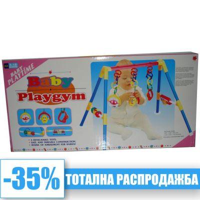TR-bebe-igracka