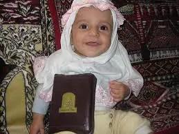 Nama Bayi Perempuan Islami Dari Huruf D Beserta Arti