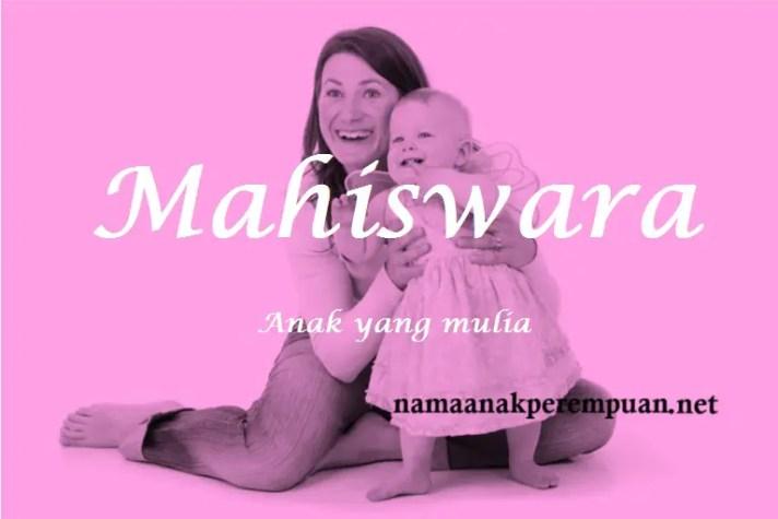 arti nama Mahiswara