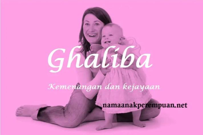 arti nama Ghaliba