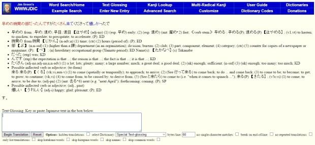 contoh wwwjdic