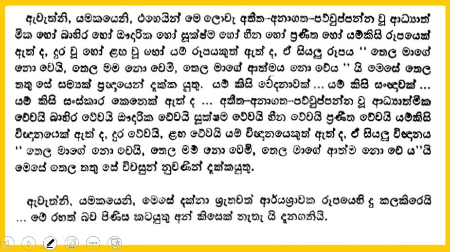 Yamaka Sutta - UnAnswerable Questions in Buddism - 005