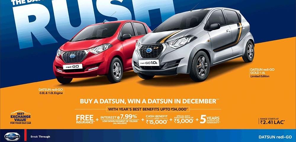 Datsun December Rush: Year\'s best benefits upto Rs. 34,000 on redi ...