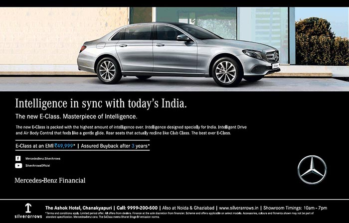 Nice Get EMI Of Rs. 49,999 On Mercedes Benz E Class With Assured Buyback After 3  Years   Namaste Car