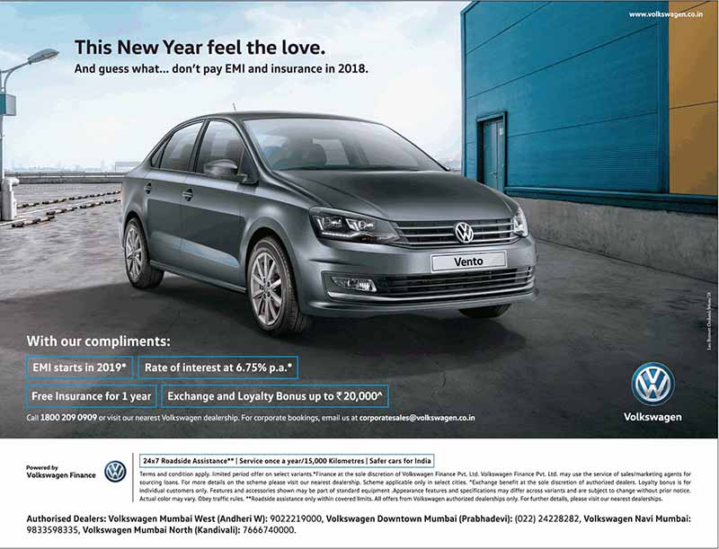 Don T Pay Emi And Insurance In 2018 Of Volkswagen Vento