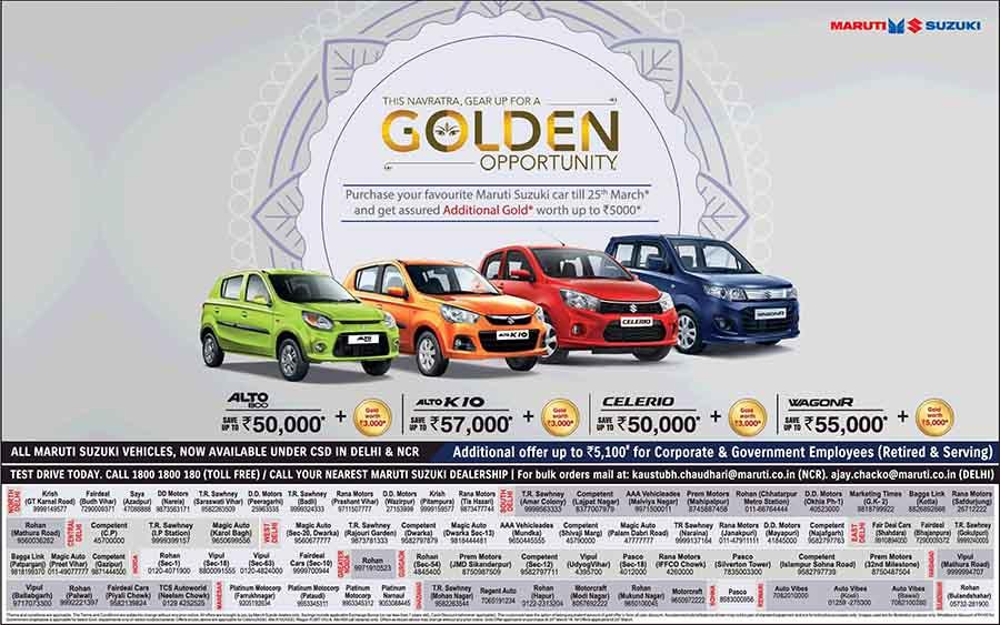 Navaratri 2018 Buy Maruti Suzuki Car Till 25 March Get Gold Worth