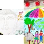 Kids Art Gallery – January 2021