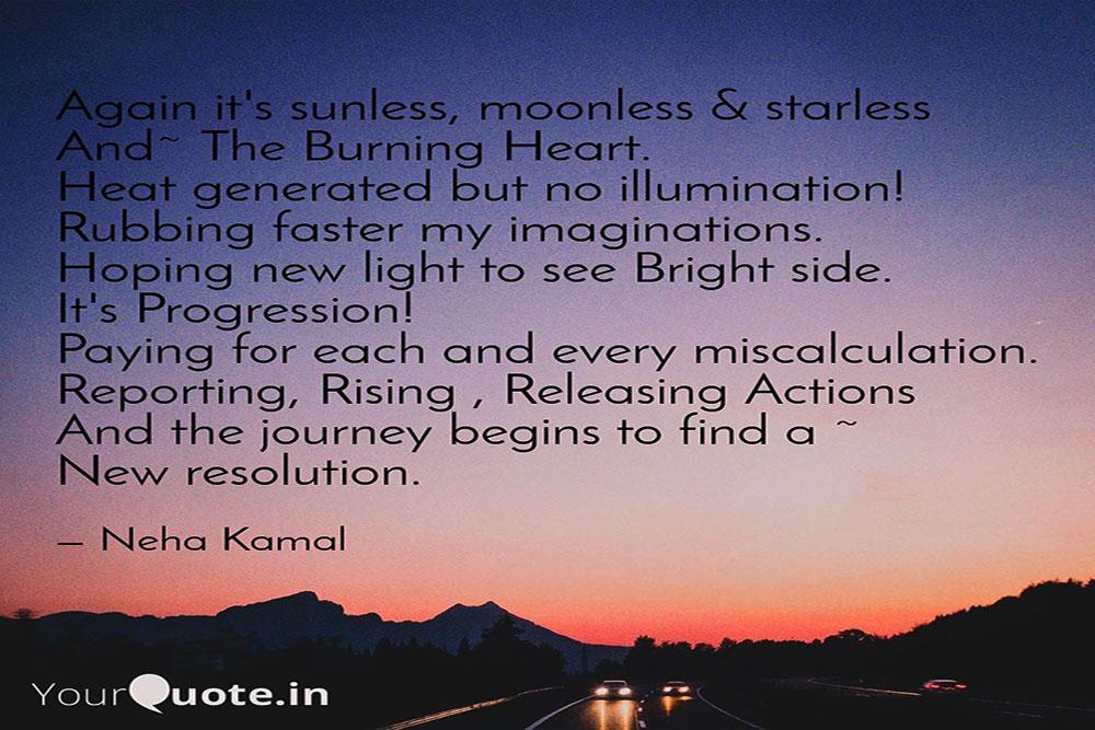 Neha Kamal poem