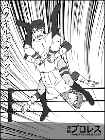 attack_on_pro_wrestling__eren_vs__jean_2__h__by_detectivemask-d7tvwvj-1.png
