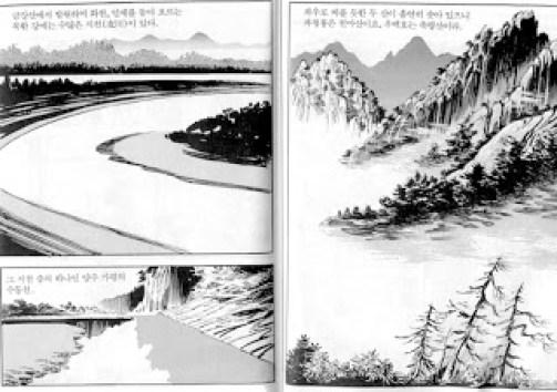 damo-vol2-landscape.jpg
