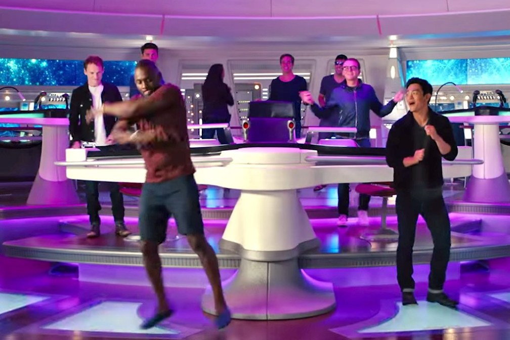 star-trek-dance-club-screenshot.jpg