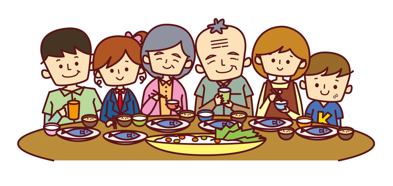 食育アカデミー