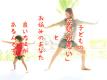 【子供の姿勢が悪い】姿勢を良くするためにできる3つのエクササイズ