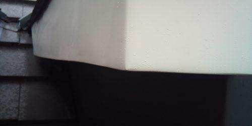 GRP FIBRE GLASS CHIP SCRATCH DENT BURN REPAIR