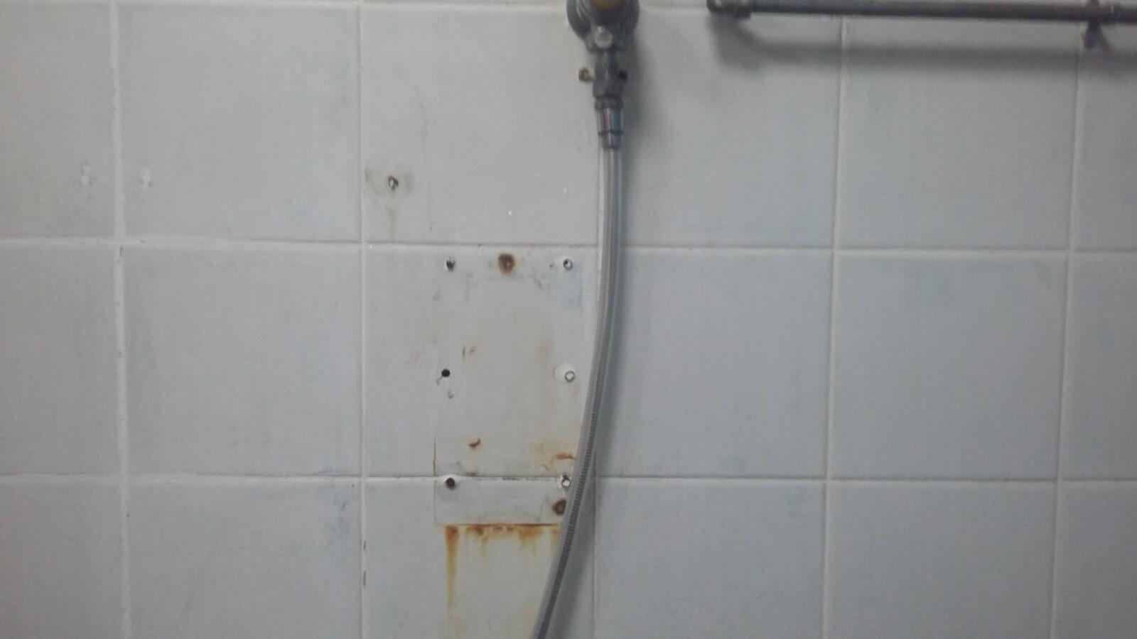 Bathroom Tile Repair