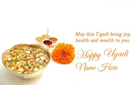 Write name on happy ugadi wishes greeting card