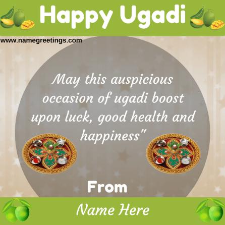 Write Name on Happy Ugadi Wish Greeting Card